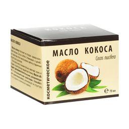 Масло кокоса, масло, 75 мл, 1 шт.