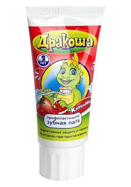 Дракоша детская гелевая зубная паста