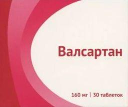 Валсартан, 160 мг, таблетки, покрытые пленочной оболочкой, 30 шт.