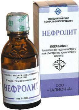 Нефролит