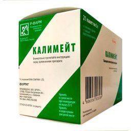 Калимейт, 5 г, порошок для приготовления суспензии для приема внутрь, 21 шт.