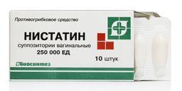 Нистатин, 250000 ЕД, суппозитории вагинальные, 10 шт.