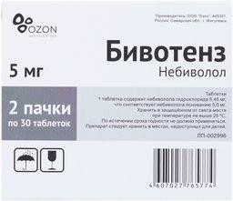 Бивотенз, 5 мг, таблетки, комбиупаковка 1+1, 30 шт.