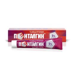 Пенталгин экстра-гель, 5%, гель для наружного применения, 50 г, 1шт.