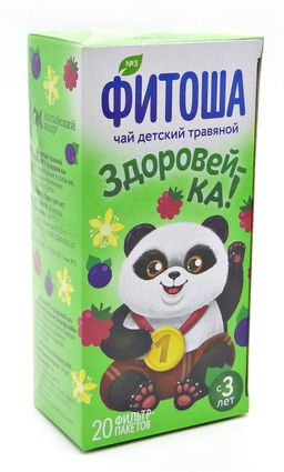 Фитоша чай №3 Здоровей-ка
