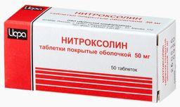 Нитроксолин, 50 мг, таблетки, покрытые оболочкой, 50 шт.