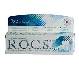 ROCS Medical Minerals Гель реминерализующий, без фтора, гель для полости рта, 45 г, 1 шт.