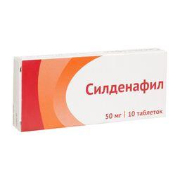 Силденафил, 50 мг, таблетки, покрытые пленочной оболочкой, 10шт.