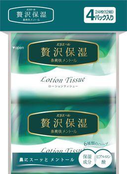 Elleair Lotion Tissue Herbs Салфетки бумажные, 48шт.