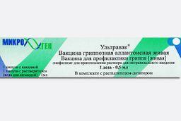 Ультравак Вакцина гриппозная аллантоисная живая, 0.5 мл/доза, лиофилизат для приготовления раствора для интраназального введения, 0.5 мл, 1 шт.
