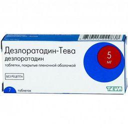 Дезлоратадин-Тева, 5 мг, таблетки, покрытые пленочной оболочкой, 7шт.