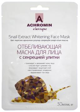 Achromin