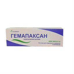 Гемапаксан, 10000 анти-Xa МЕ/мл, раствор для подкожного введения, 0.6 мл, 6шт.