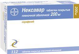 Нексавар, 200 мг, таблетки, покрытые пленочной оболочкой, 112 шт.