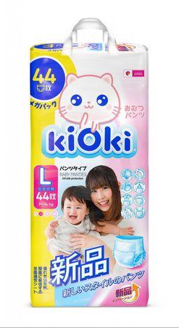 Kioki подгузники-трусики детские