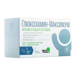 Глюкозамин-Максимум, 1400 мг, таблетки, 60 шт.