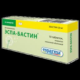 Эспа-Бастин, 20 мг, таблетки, покрытые пленочной оболочкой, 10 шт.