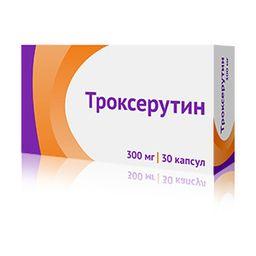 Троксерутин, 300 мг, капсулы, 30шт.