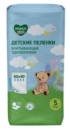 Клинса пеленки впитывающие для детей, 90 смx60 см, 5 шт.