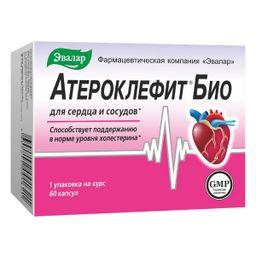 Атероклефит