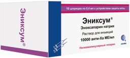 Эниксум, 10000 анти-Ха МЕ/мл, раствор для инъекций, 0.4 мл, 10 шт.