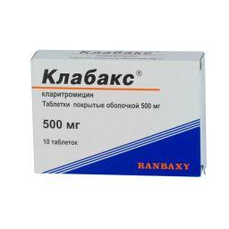 Клабакс, 500 мг, таблетки, покрытые пленочной оболочкой, 10 шт.