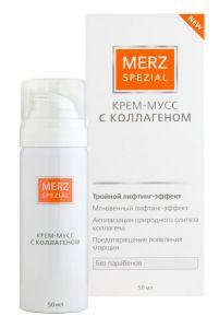 Мерц специаль крем-мусс с коллагеном, крем для лица, 50 мл, 1 шт.