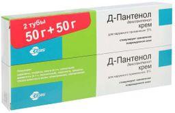 Д-Пантенол, 5%, крем, 50 г, 2 шт.