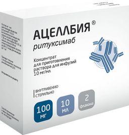 Ацеллбия, 10 мг/мл, концентрат для приготовления раствора для инфузий, 10 мл, 2 шт.
