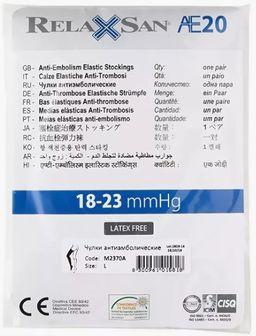 Relaxsan Anti-Embolism Чулки антиэмболические 1 класс компрессии, р. 4(XL), арт. M2370А (18-23 mm Hg), с открытым мыском, белые, пара, 1 шт.