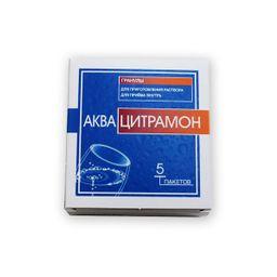 Аквацитрамон, гранулы для приготовления раствора для приема внутрь, 3 г, 5 шт.