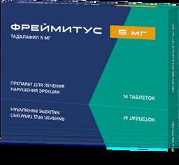 Фреймитус, 5 мг, таблетки, покрытые пленочной оболочкой, 14шт.