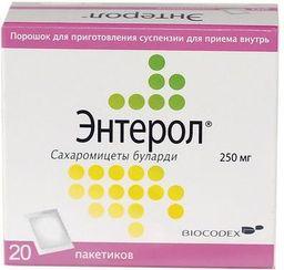 Энтерол, 250 мг, порошок для приготовления суспензии для приема внутрь, 20 шт.