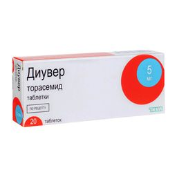 Диувер, 5 мг, таблетки, 20шт.