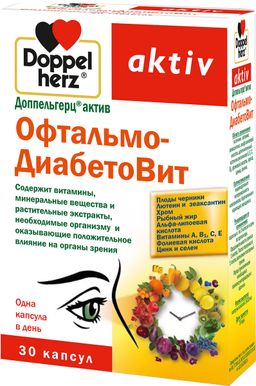 Доппельгерц актив ОфтальмоДиабетоВит, 1430 мг, капсулы, 30 шт.