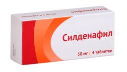 Силденафил, 50 мг, таблетки, покрытые пленочной оболочкой, 4 шт.