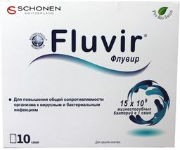 Флувир