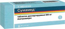 Сумамед, 500 мг, таблетки диспергируемые, 3 шт.