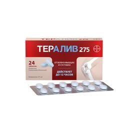 Тералив, 275 мг, таблетки, покрытые пленочной оболочкой, 24 шт.