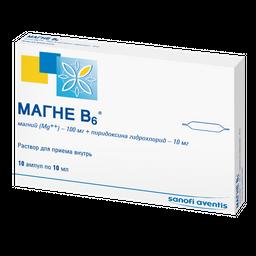 Магне B6, раствор для приема внутрь, 10 мл, 10шт.