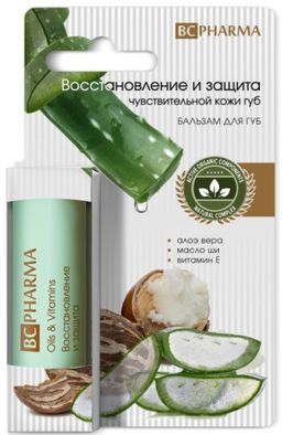 BC Бальзам для губ Восстановление для чувствительной кожи, бальзам для губ, 4.1 г, 1шт.