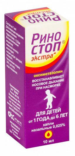 Риностоп Экстра, 0.025%, капли назальные, 10 мл, 1 шт.