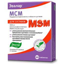 МСМ, таблетки, 60шт.