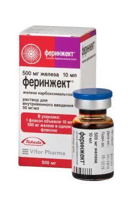 Феринжект, 50 мг/мл, раствор для внутривенного введения, 10 мл, 1 шт.
