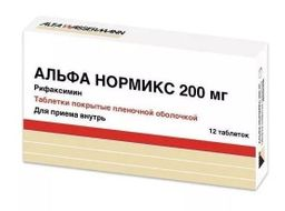 Альфа нормикс, 200 мг, таблетки, покрытые пленочной оболочкой, 12 шт.