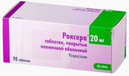 Роксера, 20 мг, таблетки, покрытые пленочной оболочкой, 90 шт.