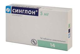 Синглон, 5 мг, таблетки жевательные, 14 шт.