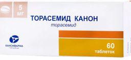 Торасемид Канон, 5 мг, таблетки, 60 шт.