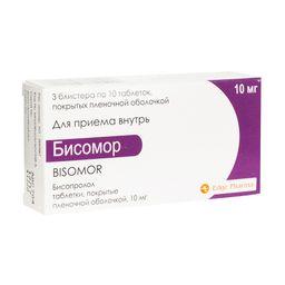 Бисомор, 10 мг, таблетки, покрытые пленочной оболочкой, 30шт.