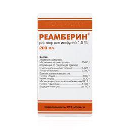 Реамберин, 1.5%, раствор для инфузий, 200 мл, 1 шт.